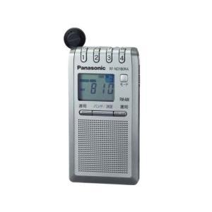 ●ノイズが少なく聴きやすい高感度設計 ノイズが少なく聴きやすいラジオ受信を実現。ラジオ放送が、よりク...