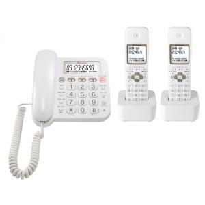 パイオニア PIONEER TF-SA15W W デジタルコードレス留守番電話機 子機 2個付 ホワイト 新品 送料無料|eightloop