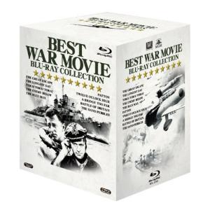 ベスト戦争映画ブルーレイ・コレクション 10枚組 初回生産限定 Blu-ray 新品 送料無料 eightloop