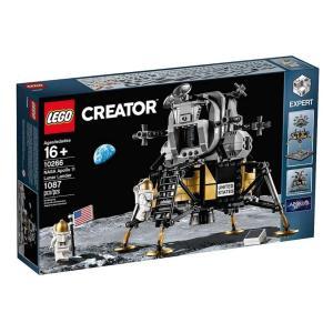 LEGO レゴ クリエイターエキスパート 10266 NASA アポロ11号 月着陸船  新品 送料無料 2〜3日後出荷|eightloop