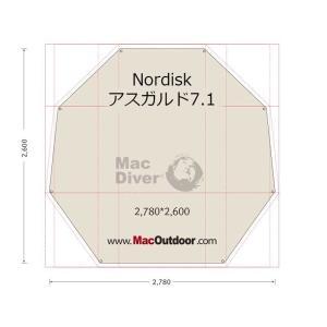 Nordisk アスガルド7.1用 一体型用 グランドシート ハイクオリティ Macoutdoor ...