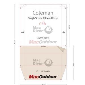 商品名  : Coleman タフスクリーン2ルームハウス Fire Proof インナー用 ハイク...