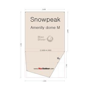 snowpeak アメニティドーム M グランドシート Fire Proof 一体型用 ハイクオリテ...