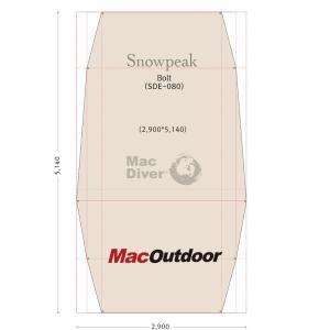 商品名  : snowpeak  ヴォールト SDE-080 グランドシート Fire Proof ...