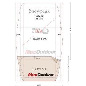 商品名  : snowpeak  タシーク TP-640 グランドシート Fire Proof イン...