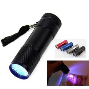 ブラックライト UV 9LED 紫外線ライト ハンディーライト ジェルネイル硬化 汚れ確認 R1020-JHX eightray-shop