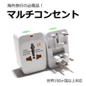 日本はもちろん、世界150ヶ国以上のコンセントA、O、BF、C・SEタイプに対応します。  商品サイ...