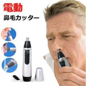 電動 鼻毛カッター  鼻毛シェーバー 鼻毛トリマー バリカン 鼻毛切り 鼻毛カット 耳毛 R1105-JH|eightray-shop