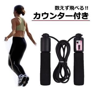 ジャンプロープ 縄跳び トレーニング用 なわとび ダイエット 筋トレ 子供 大人 長さ調整可能 最大3m R1142-JH eightray-shop