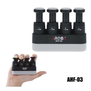 ハンドトレーナー AHF-03 フィンガートレーナー 強さ調節可能 指のトレーニング 楽器演奏者 R1168-JHX|eightray-shop