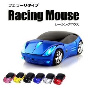 光学式マウス フェラーリ風 USB 無線  軽量 ワイヤレスマウス 2ボタン オシャレ パソコン P...