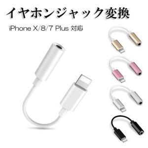 Apple Lightningケーブル ライトニングケーブル 対応機種:iPhoneX/7/8/pl...