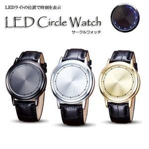 腕時計 タッチ式 時間 スマート 高級感 LED69灯 光る 大人 ゴールド ブラック 最先端 贈り物 プレゼント R1226-JH|eightray-shop