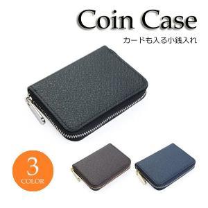 財布 カード入れ 小銭入れ コインケース メンズ プレゼント R1265-JH|eightray-shop