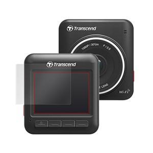 指紋が目立たない 光沢液晶保護フィルム Transcend DrivePro 200 用 OverL...