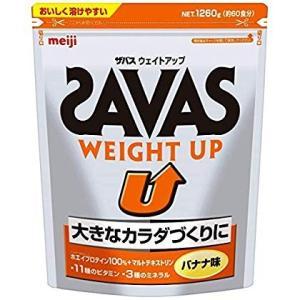2個セットザバス(SAVAS) ウェイトアップ ホエイプロテイン+マルトデキストリン バナナ味60食...