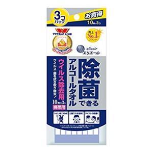 エリエール ウェットティッシュ 除菌 ウイルス除去用 アルコールタイプ 携帯用 30枚(10枚×3パ...