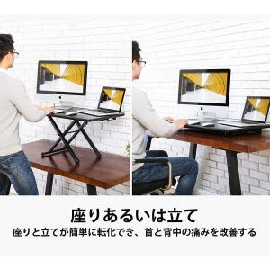 FITUEYES 高さ調整可 スタンディングデスク 昇降式多機能畳 オフィスワークテーブル/食卓 ダ...