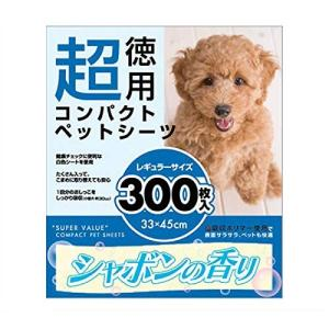 ナフコPB 香付き徳用ペットシーツ レギュラー 300枚
