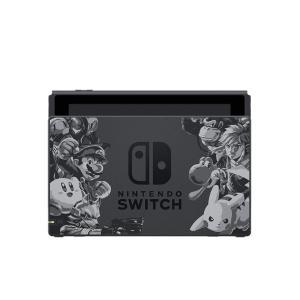 Nintendo Switch 大乱闘スマッシュブラザーズ SPECIALセット同梱ダウンロード版ソ...