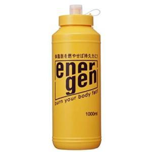 大塚製薬 エネルゲン スクイズボトル 1L用×1本