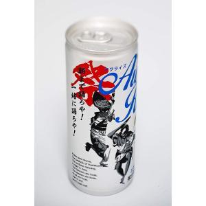 お祭りエナジー アワライズゆず味 250ml缶×30本