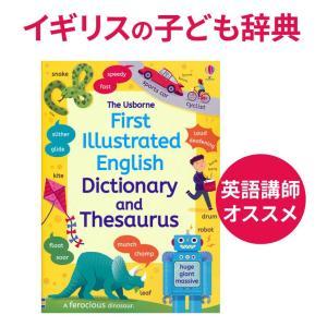 子供英語 イギリスの子ども辞典 First Illustrated English Dictionary and Thesaurus 送料無料 英語教材 英単語 英英辞典