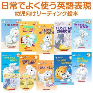英語絵本 Scholastic noodles スカラスティック ヌードルズ10冊 CD付 幼児英語 子供 英語教材 CD|eigoden
