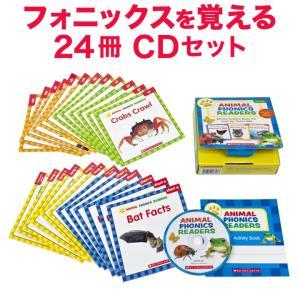 Scholastic ANIMAL PHONICS READERS Workbook and Audio CD Set 送料無料 スカラスティック アニマル フォニックス リーダーズ ワークブックと音声CDのセット eigoden