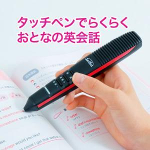 Touch & Try(タッチ アンド トライ)は、どんなに機械操作が苦手な方でも迷わず、手...