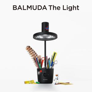 BALMUDA The Lightは、太陽に近い自然な光、子供たちの目に優しい理想の光を照射するバル...