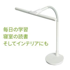 ステイバー Stay-Bar LEDデスクライト|eigoden