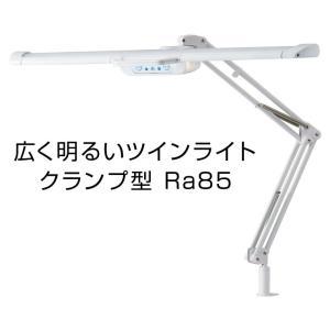 コイズミ LEDライト エコレディ ECOLEDY ECL-357 ECL-358 ECL-359|eigoden