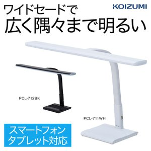 コイズミファニテック PCL-711WH PCL-712BK|eigoden
