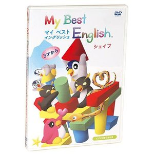 My Best English Shape DVD フォニックス 幼児 子供 英語教材