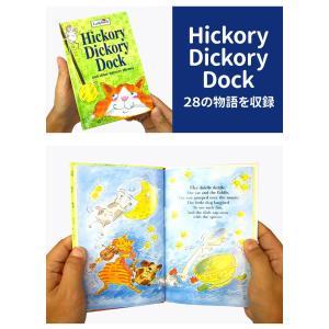 マザーグースコレクション 84 幼児英語 童謡...の詳細画像4
