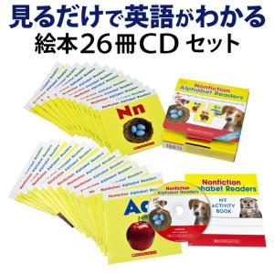 Nonfiction Alphabet Readers Workbook and Audio CD Set 送料無料 スカラスティック ノンフィクション アルファベット リーダーズ eigoden