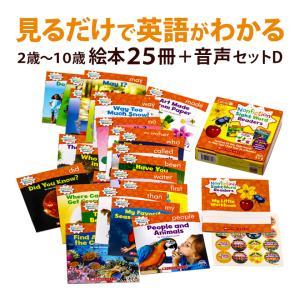 英語絵本 25冊 CD付 Scholastic Nonfiction Sight Word Read...