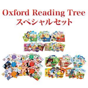特典付 英語 絵本 Oxford Reading Tree スペシャル3点セット 購入者特典Goom...