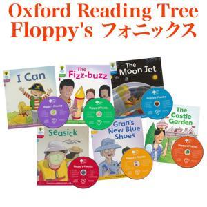 絵本セット Oxford Reading Tree Floppy's フォニックス セット 英語 教...