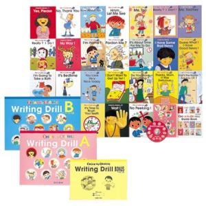 英語の楽しいお話を26冊セットでお届け!さらに「SPEAK UP STORIES」のライティング用教...