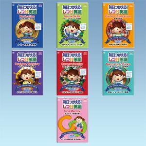 毎日使える しつけ英語 DVD6巻 CDセット 送料無料 子供英語 幼児英語 DVD 英語教材 英会...