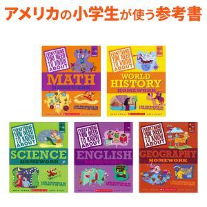 アメリカの参考書5冊セット 送料無料 英語教材 英会話教材 やり直し英語
