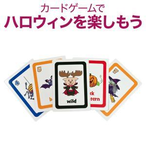 英語教材 Spooky Spooky Halloween Card Game ハロウィンカードゲーム ハロウィン単語 英単語 カードゲーム eigoden