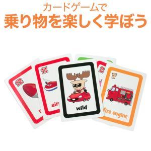 乗り物英単語カードゲーム Faster Than English Card Game ボードゲーム おもちゃ クリスマスプレゼント クリスマスギフト 誕生日プレゼント eigoden