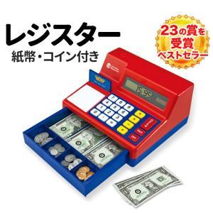 レジスター おもちゃ 子供 Calculator Cash Register おもちゃのドル紙幣とコイン付 お買い物ごっこ 知育玩具 eigoden