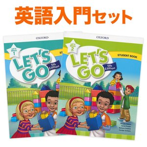 Let's Bigin 英語入門2冊セット OXFORD Let's Go 5th Edition ...