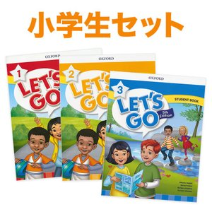 Let's Go 小学生3冊セット OXFORD Let's Go 5th Edition Level 1 2 3 Student Book 3冊セット
