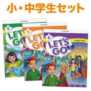 Let's Go 小・中学生3冊セット OXFORD Let's Go 5th Edition Level 4 5 6 Student Book 3冊セット テキスト eigoden