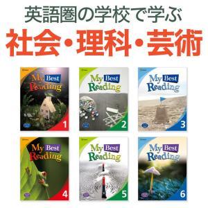 My Best Reading Student Book 6冊セット ワークブック MP3CD付 子供 英語 英語教材 CD 読解力|eigoden